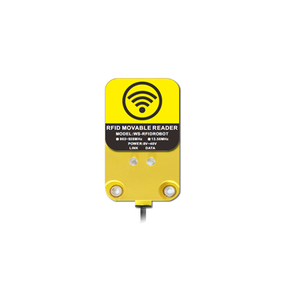 HF RFID Movable Reader