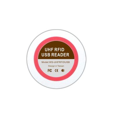 UHF超高頻桌上型讀寫器