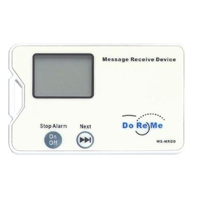 3C數位傳呼機